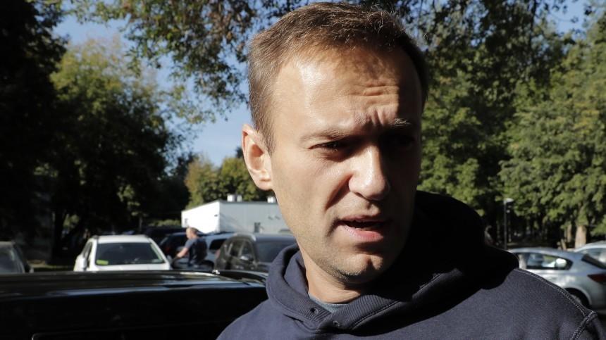 Приставы наложили арест наквартиру Алексея Навального