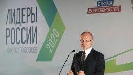 Кириенко рассказал оважности профессионализма полуфиналистам «Лидеров России»