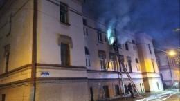 Крупный пожар вспыхнул вжилом доме насевере Петербурга— видео