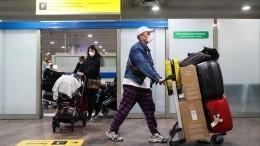 Россия закрыла программу вывоза соотечественников из-за COVID-19