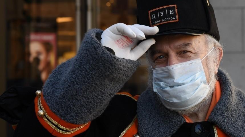 ЦУМ оштрафован более чем наодин миллион рублей занарушение масочного режима