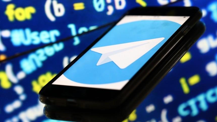 Сбой произошел вмессенджере Telegram