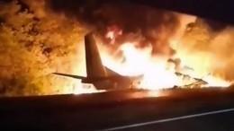 Врезультате крушения самолета под Харьковом погибли 18 человек