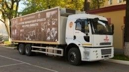 ВПетербурге стартовал автопробег СК, посвященный 75-летию Нюрнбергского процесса