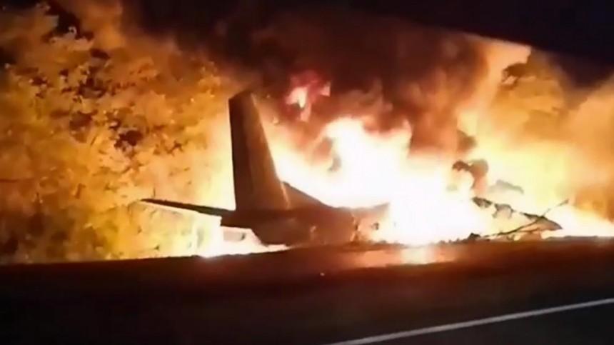 Выжившие курсанты выпрыгнули изАН-26 доавиакатастрофы под Харьковом