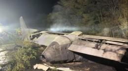 Названо уточненное число погибших вавиакатастрофе под Харьковом