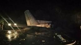 Ошибка пилота могла стать причиной крушения АН-26 под Харьковом