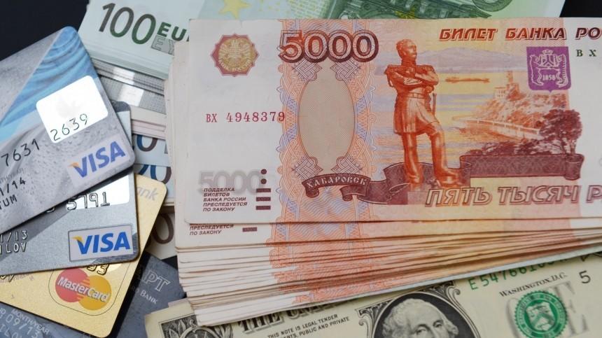 Убывшего акционера пивного завода «Балтика» похитили более 114 миллионов