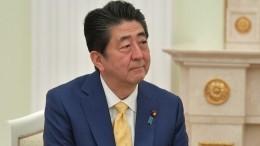 Экс-премьер Японии раскрыл причину, почему несмог заключить мирный договор сРФ