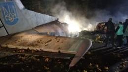 «Говорил, что ждет полеты»: Мама выжившего вавиакатастрофе под Харьковом отрагедии
