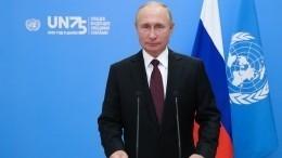 Контуры здорового будущего: Путин выступил вООН, встретился сСовфедом ипообщался сновыми губернаторами