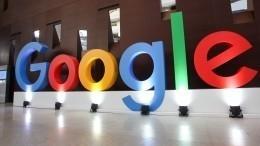 Google опубликовал новый дудл вчесть своего 22-летия