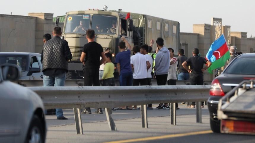 Азербайджан вводит военное положение вряде городов ирегионов
