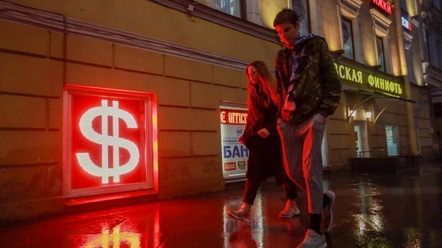 Курс доллара поднялся до79 рублей впервые со2апреля