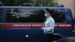 СКопубликовал видео сзадержанным сыном экс-губернатора Иркутской области