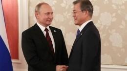 Лидеры РФиЮжной Кореи обменялись поздравлениями послучаю 30-летия установления дипломатических отношений