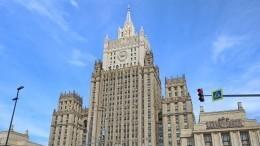 При реконструкции шпиля МИДа вМоскве выявлены нарушения
