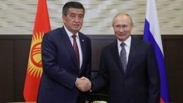 Путин провел переговоры спрезидентами Киргизии иМолдавии
