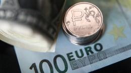 Евро превысил 92 рубля впервые с2016 года