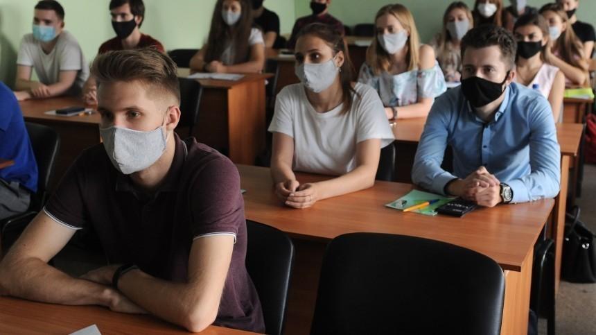 ВРоспотребнадзоре назвали процент российских школьников сCOVID-19