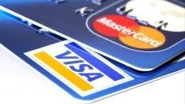 Назван законный способ снять деньги счужой банковской карты