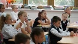 Когда московские школьники уйдут надвухнедельные каникулы?
