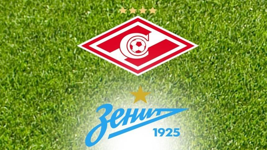 Футбол: «Спартак»— «Зенит», 3октября 2020
