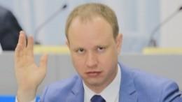 Фигурант дела депутата Левченко признал вину вмошенничестве