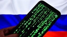 Безопасныли мобильные браузеры— результаты проверки Роскачества