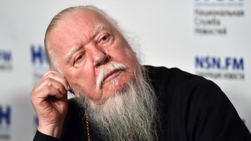 Протоиерей Дмитрий Смирнов попал вреанимацию