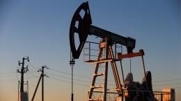 Миру предрекли конец нефтяной эры
