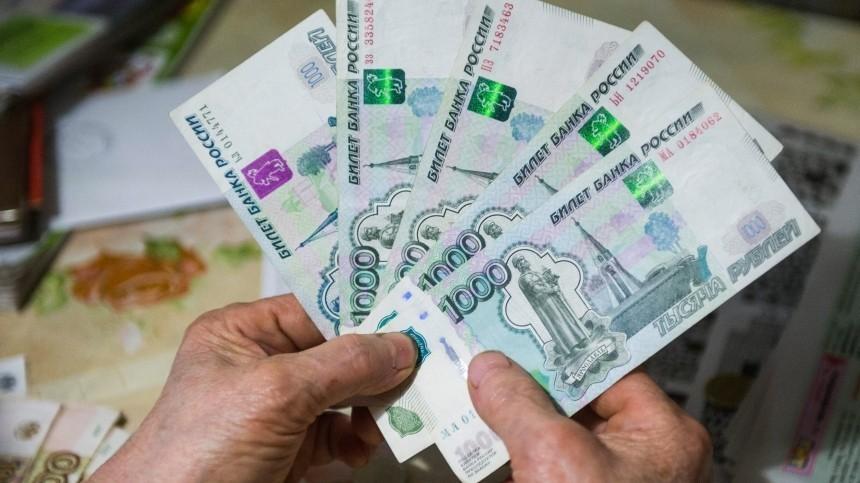 Министр финансов РФназвал идею отмены накопительной части пенсии преждевременной