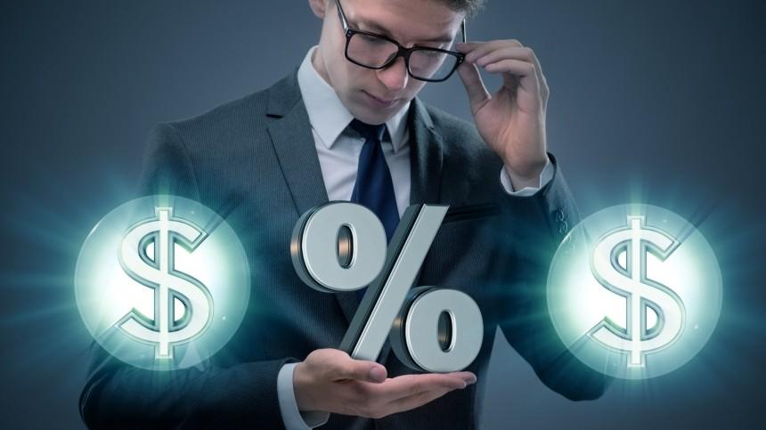 Деньги наветер: почему невыгодно погашать кредит досрочно?