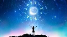 Рунический гороскоп для всех знаков зодиака наоктябрь 2020 года