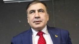 Всети появилось видео якобы покушения наМихаила Саакашвили