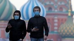 Собянин ответил навопрос овторой волне коронавируса вМоскве