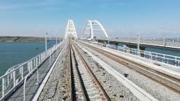 ЕСвключил всписок санкций строителей Крымского моста ижелезнодорожников