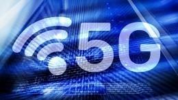 Первая пилотная сеть 5G заработала воВладивостоке