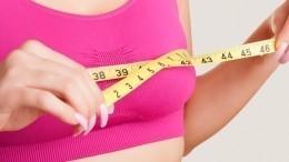 Что размер груди может сказать охарактере ееобладательницы— мнение эксперта