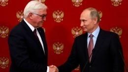 Путин заявил оготовности коткрытому диалогу сГерманией