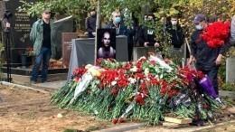 Тесака похоронили намосковском кладбище— видео
