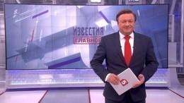 Итоги недели с27сентября по3октября 2020 года