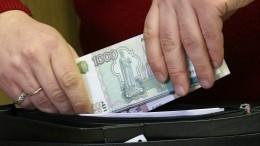 Названы российские города ссамыми высокими зарплатами