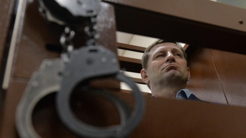 Сын экс-губернатора Хабаровского края Сергея Фургала задержан