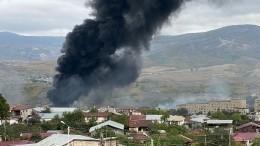 Атака наСтепанакерт: Встолице Нагорного Карабаха вновь рвутся снаряды