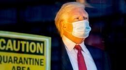Лечащийся отCOVID-19 Трамп покинул госпиталь ради встречи состоронниками