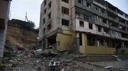 Окраины Степанакерта вновь подверглись мощному обстрелу, один снаряд попал вдетский сад