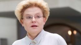 Зрители заподозрили тяжелую болезнь уЕлены Малышевой