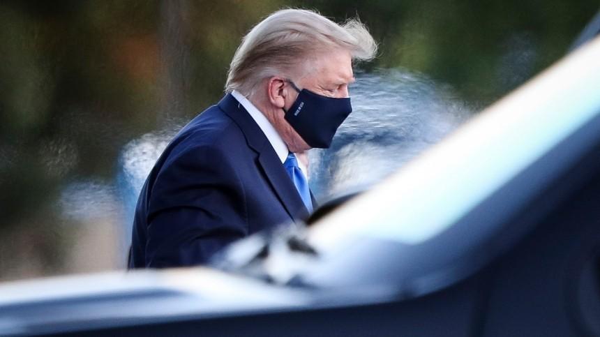 Всети бурно реагируют нановость овыписке инфицированного COVID-19 Трампа— ТОП лучших мемов