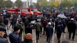Взрывные выборы вКиргизии: Действующий президент заявил опопытке захвата власти